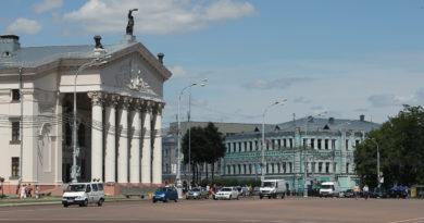 Viadrina will Stimmen aus Belarus Gehör verschaffen